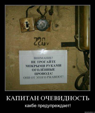 http://cs1693.vkontakte.ru/u12425610/96359718/x_a3ca9d98.jpg