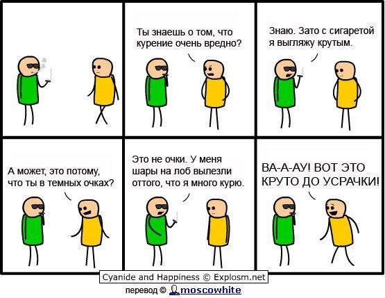 http://cs1693.vkontakte.ru/u12425610/96375074/x_13a2a560.jpg