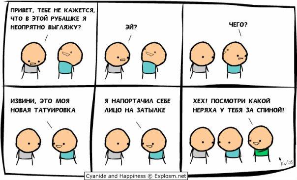 http://cs1693.vkontakte.ru/u12425610/96375074/x_773e4eab.jpg