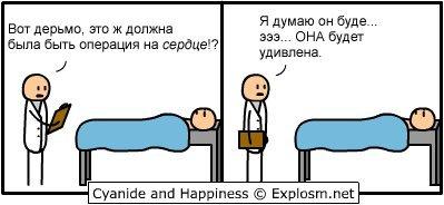 http://cs1693.vkontakte.ru/u12425610/96375074/x_f6622dc1.jpg