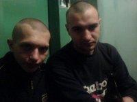 Иван Мурск, 24 января 1986, Саратов, id13717186