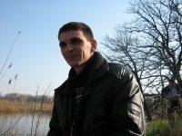 Виталий Руденко, 10 сентября 1991, Днепропетровск, id20172011