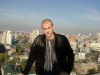 Олег Двирный, 12 мая 1986, Киев, id22059156