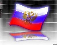 Почему Русские называют Себя Русскими