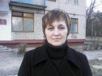 Татьяна Шипиловская, 22 сентября 1996, Каменск-Уральский, id29915274