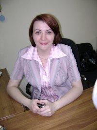 Светлана Малинина, 9 февраля 1979, Томск, id14026447