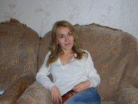 Джульетта Калаева, 3 октября 1975, Владикавказ, id19824697