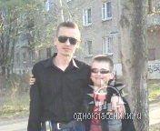 Станислав Изюк, 5 октября , Пермь, id20468778