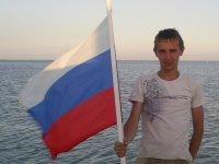Василий Серебряков, 2 октября 1982, Черновцы, id20649619