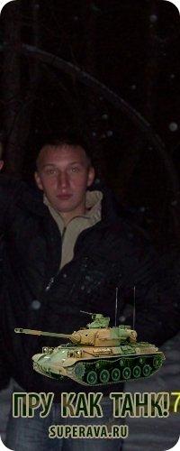 Мишаня Суханов, 5 октября 1989, Челябинск, id22042472