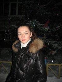 Дарья Пивикова, 3 мая , Белгород, id29152303