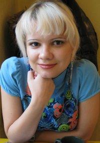 Юлиана Медникова