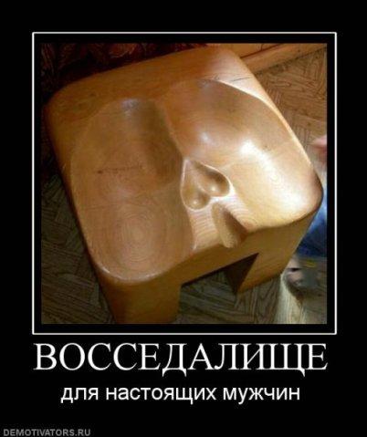 http://cs1695.vkontakte.ru/u1864230/53184732/x_29f6f1a5.jpg