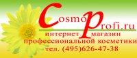 Cosmoprofi Cosmo