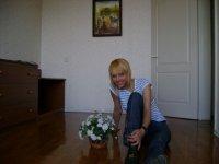 Лена Третьякова, Москва