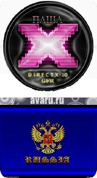 Павел-DirectX® Проскурин, 1 января 1956, Сургут, id30686795