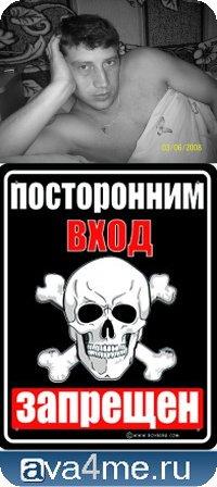 Максим Догодайло, 19 декабря , Николаев, id32483801