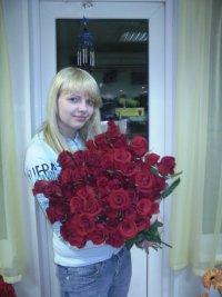 Наташа Быстрова, 6 августа 1989, Киев, id32561849