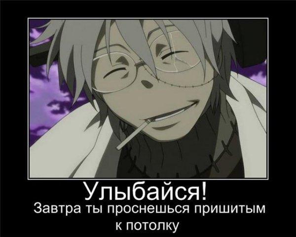 http://cs1695.vkontakte.ru/u33208536/98123167/x_745b981a.jpg
