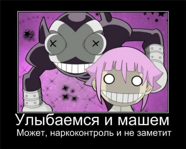 http://cs1695.vkontakte.ru/u33208536/98123167/x_f1ef6ede.jpg