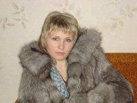 Светлана Герасина, 7 декабря , Брянск, id35794154