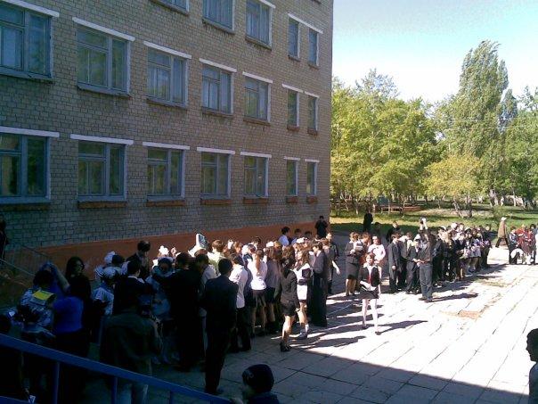2 школа Лисаковск