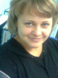 Валентина Луневская, 14 марта 1977, Курган, id11044587