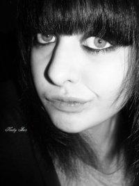 Katy Star, 14 июля , Москва, id11915714