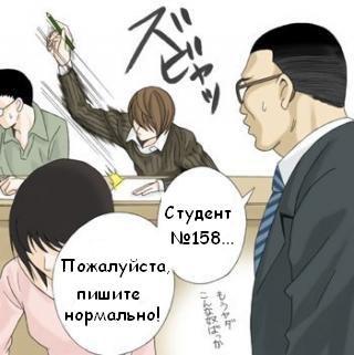 http://cs1697.vkontakte.ru/u16415940/2337589/x_7d8e08f3.jpg