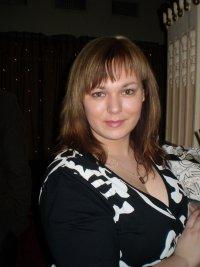 Olja Potsinok, 14 сентября , Днепропетровск, id25409080