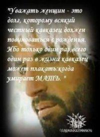 Карим Нурбеков, 12 сентября 1997, Москва, id29206187