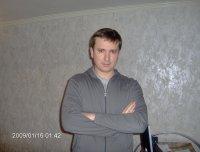 Глеб Викторович, 18 сентября 1977, Уфа, id27786631