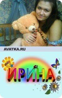 Ирина Дарьина, 3 августа 1988, Новокуйбышевск, id28877266