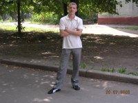 Egor Kolobaev, Кременчуг