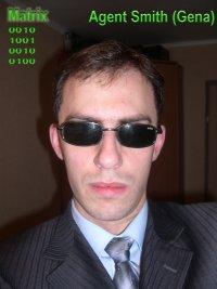 Геннадий Лясковский, Зыряновск