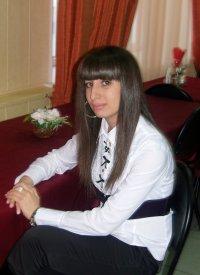 Мери Арутюнян, 7 сентября 1974, Запорожье, id33919327