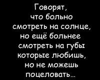 Даша Креведко, 8 ноября , Владикавказ, id35650612