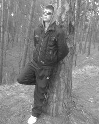Вова Паперник, 25 апреля 1991, Чернигов, id26696229
