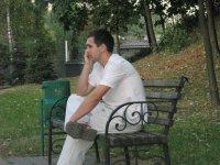 Евгений Антоненко, 26 июня 1983, Киев, id28854284