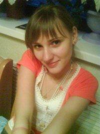 Аня Николаева, 14 января 1993, Москва, id32483812