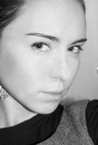 Анна Масейкина