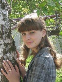 Екатерина Черепахина