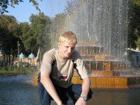 Олег Родзянов, Фергана
