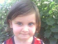 Ilia Gabechava, Самтредиа