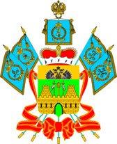 Департамент госзаказа Краснодарского края провел открытый аукцион на поставку стола низкого давления для реставрации...
