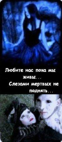 Angel Death, 15 августа , Казань, id27501095