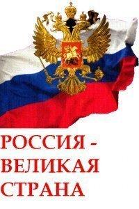 Fdg Gd, 26 января 1983, Санкт-Петербург, id28741545