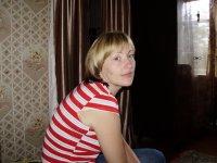 Наталья Сергеева, 18 февраля , Ижевск, id36472723