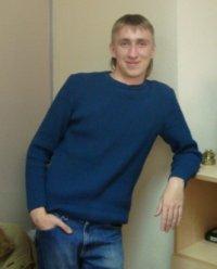 Турбин Дмитрий
