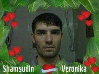 Shamsudin Aliev, 20 февраля 1982, Москва, id20171993